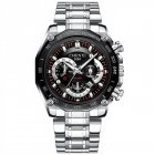 Чоловічі годинники (04099) - зображення 1