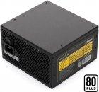 Vinga 550W (VPS-550P) - зображення 1