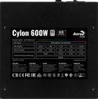Aerocool Cylon 600W ARGB - изображение 4