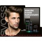 Паста матувальна для волосся Syoss Matt Fiber Фіксація 4 100 мл (9000101208542) - зображення 4