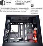 Корпус QUBE QBR09 Black (QBR09_WRNU3) - изображение 9