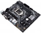 Материнська плата Asus Prime H410M-D (s1200, Intel H410, PCI-Ex16) - зображення 3