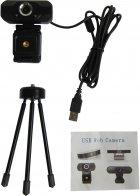 Dynamode 2.0 MegaPixels Black (W8-Full HD 1080P) - изображение 4