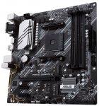 Материнская плата Asus Prime B550M-A (sAM4, AMD B550, PCI-Ex16) - изображение 2