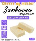 Закваска Cheese master для сыра Сулугуни на 5л молока - изображение 3