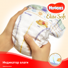 Подгузники Huggies Elite Soft Giga 2 4-6 кг 100 шт (5029053548517) - изображение 8