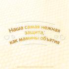 Подгузники Huggies Elite Soft Giga 2 4-6 кг 100 шт (5029053548517) - изображение 9