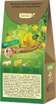 Упаковка чая Lovare Смесь травяного и ягодного с имбирем и цедрой лимона Имбирное утро 2 пачки по 20 пирамидок (2000006781109) - изображение 3