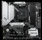 Материнская плата MSI MAG B550M Mortar WiFi (sAM4, AMD B550, PCI-Ex16) - изображение 1