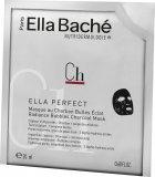 Кислородная маска Ella Bache с углём для сияния кожи 20 мл (VE18011) - изображение 1