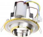 Світильник точковий Brille RO-50A SCHR/G (161241-2) 2 шт. - зображення 3