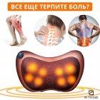 Покращена масажна роликовий подушка для масажу спини, шиї і всього тіла Original Pillow 2PLUS з функціями підігріву від мережі – Інфрачервоний універсальний домашній масажер, BROWN - зображення 2
