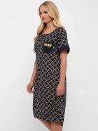 Платье VLAVI Бриджит 115211 56 Синее Цепи (11521156) - изображение 2