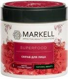 Скраб для лица Markell киноа и ягоды годжи SuperFood 100 мл (4810304017088) - изображение 1