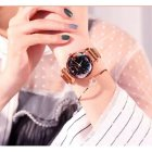 Часы женские Baosaili Cherry с металлическим браслетом + магнитная застежка Черный/Золотистый - изображение 2