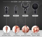 Портативный вибрационный ручной массажер пистолет для спины и всего тела Fascial Gun HG-320 Health Мышечный Черный - изображение 4