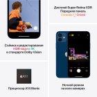 Мобильный телефон Apple iPhone 12 128GB Black Официальная гарантия - изображение 7