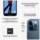 Мобильный телефон Apple iPhone 12 Pro 128GB Silver Официальная гарантия - изображение 6