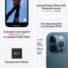Мобільний телефон Apple iPhone 12 Pro Max 128 GB Silver Офіційна гарантія - зображення 8