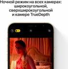 Мобильный телефон Apple iPhone 12 Pro Max 128GB Pacific Blue Официальная гарантия - изображение 7