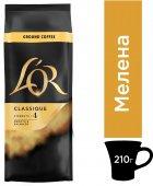 Кофе молотый L`OR Classic 100% Арабика 210 г (8711000893326) - изображение 2