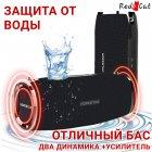 Портативная блютуз колонка Hopestar 35Вт A6 IPX6 микрофон для громкой связи - Bluetooth музыкальная переносная акустическая блютуз Black - изображение 3