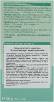 Чай фруктовый пакетированный органический Holle Fruity Flamingo для детей и взрослых 20 пакетиков (7640161877603) - изображение 3