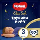Трусики-подгузники Huggies Elite Soft Overnites 3 (6-11 кг) 92 шт (5029054568941) - изображение 1