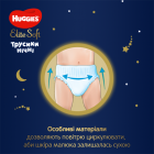 Трусики-подгузники Huggies Elite Soft Overnites 6 (15-25 кг) 64 шт (5029054568972) - изображение 6