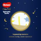 Трусики-подгузники Huggies Elite Soft Overnites 3 (6-11 кг) 92 шт (5029054568941) - изображение 8