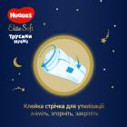 Трусики-подгузники Huggies Elite Soft Overnites 6 (15-25 кг) 64 шт (5029054568972) - изображение 9