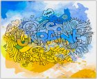 Ігрова поверхня Protech Ukrainian Graffiti 300 х 250 мм (PR-1624) - зображення 1