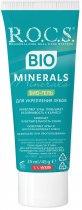 Гель для укрепления зубов R.O.C.S. Minerals BIO 45 г (4607034475123) - изображение 4