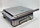 Гриль електричний DSP KB1045 професійний з функцією контролю температури [1800 ВТ] знімні панелі, Сріблястий - зображення 2