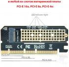 Адаптер Maiwo M.2 NVMe M-key SSD to PCI-E 3.0 16x / 8x / 4x (KT046) - зображення 2