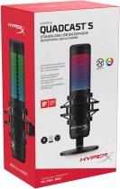 Мікрофон HyperX QuadCast S (HMIQ1S-XX-RG/G) - зображення 16