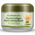 Маска для лица BioAqua с коллагеном Collagen mask 100 мл.(0174) - изображение 1
