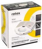 Мультимейкер ROTEX RSM221-B - изображение 9