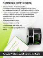 Крем для лица Aravia Professional OILControl Hydrator для комбинированной и жирной кожи 50 мл (6313) - изображение 3