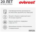 Everest Game 9050 (9050_6701) - изображение 6