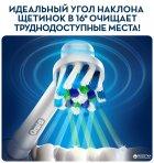 Электрическая зубная щетка ORAL-B BRAUN Professional Care 500/D16 (4210201215776_4210201851813) - изображение 6
