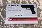 Пневматичний пістолет SAS Jericho 941 (23701427) - зображення 18