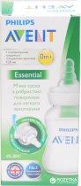Бутылочка для кормления Philips AVENT Essential 120 мл (SCF970/17) - изображение 3