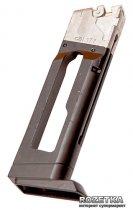 Магазин SAS Mag210BB для пістолета SAS P 210 Blowback (23701447) - зображення 1