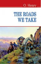 The Roads We Take and Other Stories - (9789663467023) - зображення 1