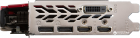 MSI PCI-Ex Radeon RX 470 Gaming X 8GB GDDR5 (256bit) (1242/6600) (DVI, 2 x HDMI, 2 x DisplayPort) (Radeon RX 470 GAMING X 8G) - изображение 4