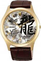 Часы ORIENT FQB2U001W - изображение 1