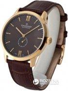 Чоловічий годинник CANDINO C4471/3 - зображення 2