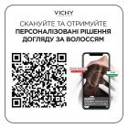 Успокаивающий шампунь Vichy Dercos для чувствительной кожи головы, для нормальных и жирных волос 200 мл (3337875485128) - изображение 8