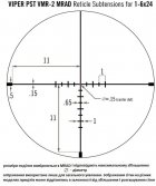Оптичний приціл Vortex Viper PST Gen II 1-6x24 (VMR-2 MRAD IR) (926073) - зображення 4